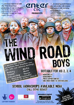 Wind-Road schools smallweb